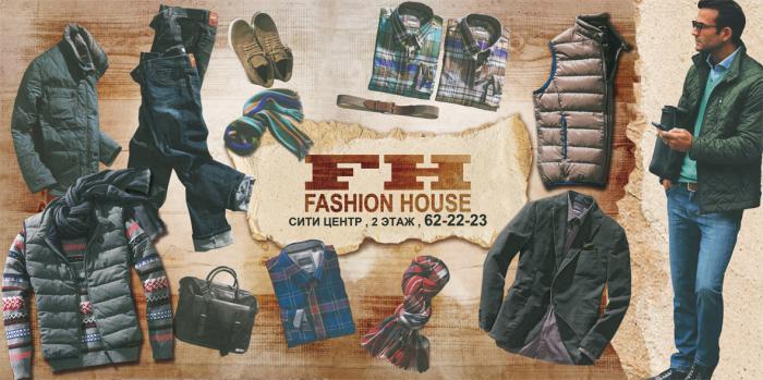 38c19fc38b4 Баннер для рекламы магазина мужской одежды